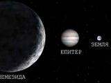 За Плутоном скрывается неизвестная планета