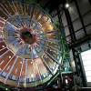 Физики объявили об открытии новой частицы