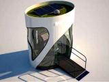 В Бразилии создали экологически чистые банкоматы