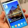 Amazon проводит тестирование собственных смартфонов