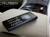 Новинка в мире сотовых телефонов от Gresso