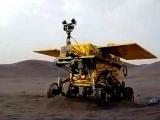 Во второй половине 2013 года Китай отправит к Луне новый исследовательский зонд
