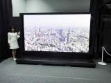 Panasonic создала 145-дюймовый телевизор с рекордным разрешением