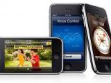 IPhone 3GS выходит из продаж