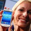 Samsung готовит ответный удар по Appel.Смартфон Galaxy Premier