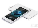 Компания BBK планирует выпустить новый тонкий смартфон Vivo X1
