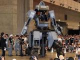 Прототип боевого робота Kuratas уже можно купить в Японии