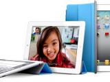Инженеры Apple создают беспроводную зарядку для iPad