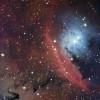 Астрономы сделали снимок туманности NGC 6559 в созвездии Стрельца