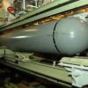 Россия испытает новую баллистическую ракету СКИФ
