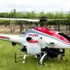 В сельском хозяйстве применяют вертолеты-дроны