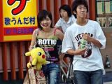 Японские пары живут в браке без секса