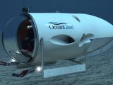 Cyclops – даёт возможность увидеть глубокое морское дно
