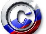 Минкомсвязи создаст реестр авторских и смежных прав
