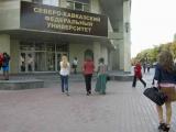 В конкурсе «Наука и образование» лучшей была признана библиотека СКФУ