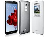 Ожидаемая модель смартфона от производителя компании LG – G Pro 2 оказалась слишком дорогостоящей