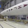 В Плесецке пройдет испытание новейшей ракеты «Ангара»