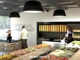 В Германии открыт первый безотходный супермаркет