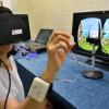 Теперь виртуальную реальность можно пощупать