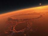 Улыбка Марса