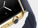 Известна стоимость золотой версии «умных» часов Apple