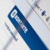 Соцсеть «ВКонтакте» распространяет новый Android-вирус