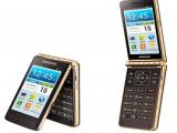 Необычные «раскладушки» от мобильных гигантов