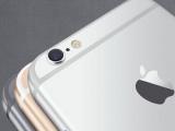 Новые подробности относительно iPhone 6s