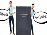 Качественный переплет дипломной работы