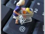 Отзывы о  магазине gsm-store