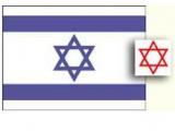 Инновационные технологии криотерапии рака пищевода в больнице Ассута в Израиле