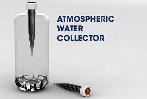 Атмосферный коллектор позволит собирать воду из воздуха