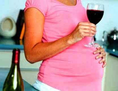 Алкоголь беременным не вредит в малых дозах
