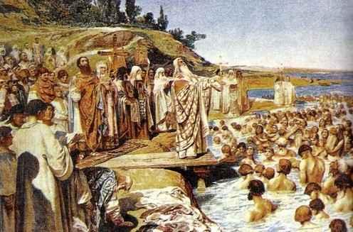 28июля - День Крещения Киевской Руси-Украины