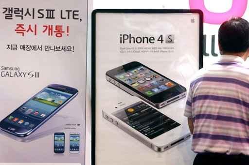 Компания Apple сможет выгнать Samsung с мирового рынка не раньше декабря