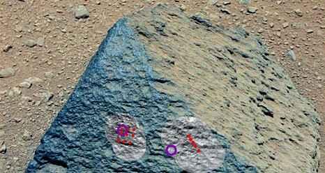 Curiosity начал изучать грунт в своей лаборатории