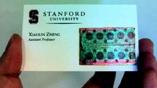 В Стэндфорде создали фотоэлементы в виде наклейки