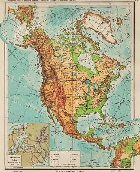 Генетики определили маршрут заселения Америки.